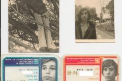 OranimNaaman1975