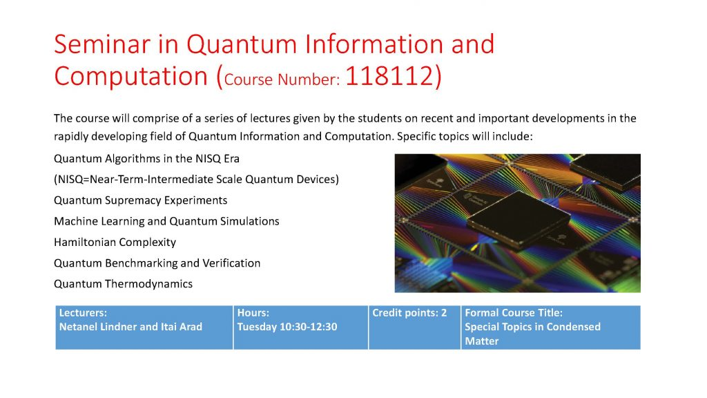 course 118112 - Seminar in Quantum Information and Computation