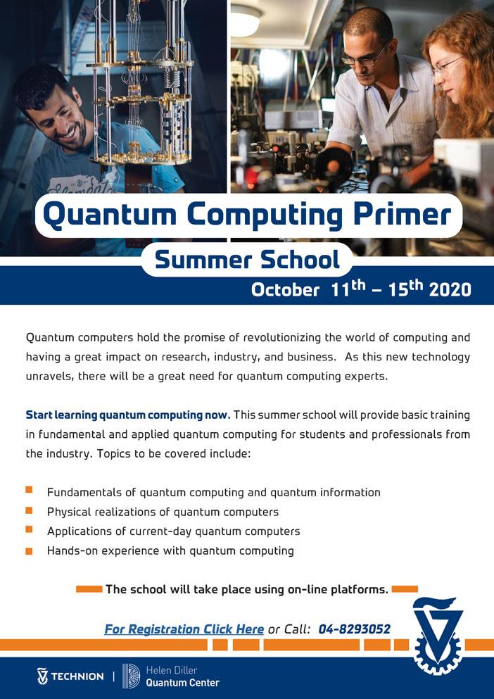 summer school poster: Quantum computing Primer