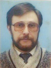 Leonid Iomin