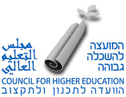 council-for-higher-education