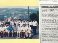 Meeting1996Oranim