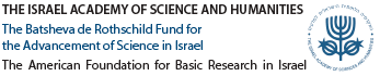 bat-sheva fund logo